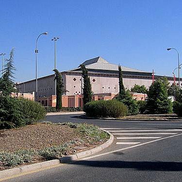 Logo de Palacio de los Deportes de Granada