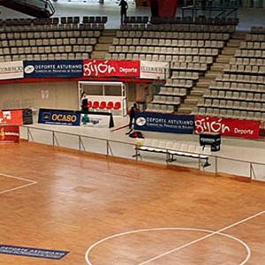 Palacio de los deportes de la Guia, Adolfo Suárez.